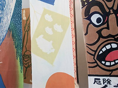 Japanese Printed Textiles Workshop - 3 day activity