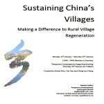 Market Gallery: Sustaining China's Villages